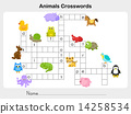 Animals Crosswords - Worksheet for education 14258534
