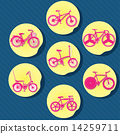 pink bicycle oncircle paper 14259711