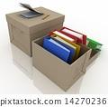 box, background, cardboard 14270236