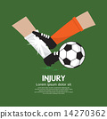 Football Player Make Injury To An Opponent 14270362
