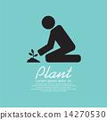 care, watering, gardening 14270530