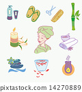 massage, woman, vector 14270889