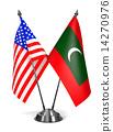 USA and Maldives - Miniature Flags. 14270976