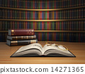 Vintage books in library. Concept of education or book store. 14271365