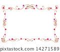 藤框架數量Tuluta常春藤綠葉植物框架裝飾背景背景裝飾框架設計插圖框架圖案背景壁紙圖案複製空間白背阿拉伯式花紋圖案自然 14271589