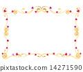 藤框架Tsutavita iv綠葉植物框架裝飾背景背景裝飾框架設計插圖框架圖案背景壁紙圖案複製空間白背阿拉伯式花紋圖案自然心 14271590