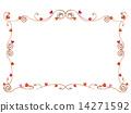 藤框架Tuluta iv蔬菜框架裝飾背景背景裝飾框架設計圖框架圖案背景壁紙圖案複製空間白背阿拉伯式花紋圖案自然天然Ha 14271592
