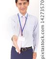 握手的商人 14273570