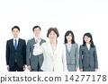 企業形象 14277178