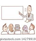 研討會 講座 講堂 14279919
