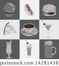 咖啡 食物 食品 14281438