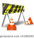 Under construction 14286090