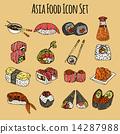 Asia Food Icon Set Colored 14287988