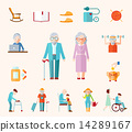 set, vector, family 14289167