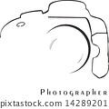 photographer 14289201