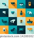 guard, icons, monitoring 14289302
