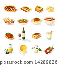 mushroom, pizza, olives 14289826