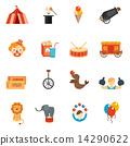 Circus Icon Flat 14290622