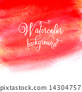 watercolor background abstract 14304757