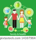flat family vector 14307964
