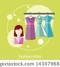 set, dresses, summer 14307968