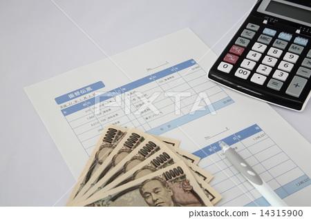 Accounting 14315900