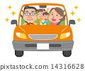 가족 자동차 안전 벨트 14316628