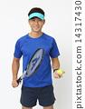 打网球的亚裔人 14317430