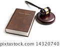 judge gavel with holy bible 14320740