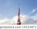 โตเกียวทาวเวอร์ 14324871