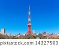 东京铁塔 东京塔 可爱 14327503