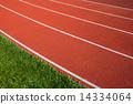 Running Track 14334064