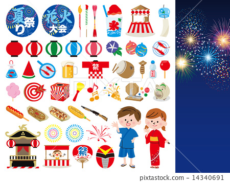 icon, icons, vector 14340691