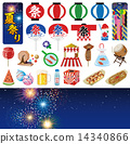 icon, icons, vector 14340866