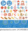 icon, icons, vector 14340883