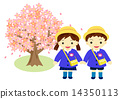 入園櫻花和幼兒園 14350113