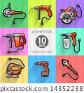Power tool set. Vector illustration 14352238