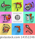 Power tool set. Vector illustration 14352246