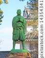 Shiro Amakusa bronze statue 14354341