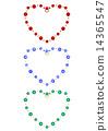 frame, bijou, gem 14365547