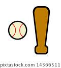 เบสบอล,กีฬาเบสบอล,ลูกเบสบอล 14366511