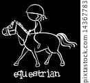 Equestrian 14367783