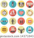 Modern Flat Design Fitness icon Set 14371043