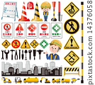 icon, constructing, vectors 14376058