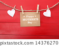 mothers day, mother's day, suspend 14376270