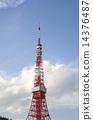 โตเกียวทาวเวอร์ 14376487