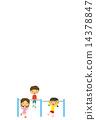 男孩 男孩們 較年輕 14378847
