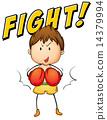 illustration, boxer, practicing 14379994
