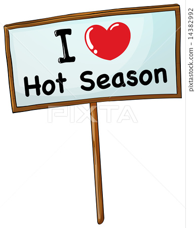 I love hot season 14382992