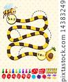 bee way puzzle 14383249